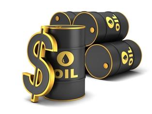 Ilustrasi harga minyak. | Foto: Istimewa.