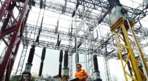 Ilustrasi pembangkit listrik | Istimewa