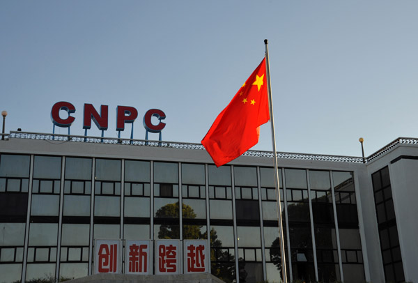 China National Petroleum Corp office. (Photo: Source)