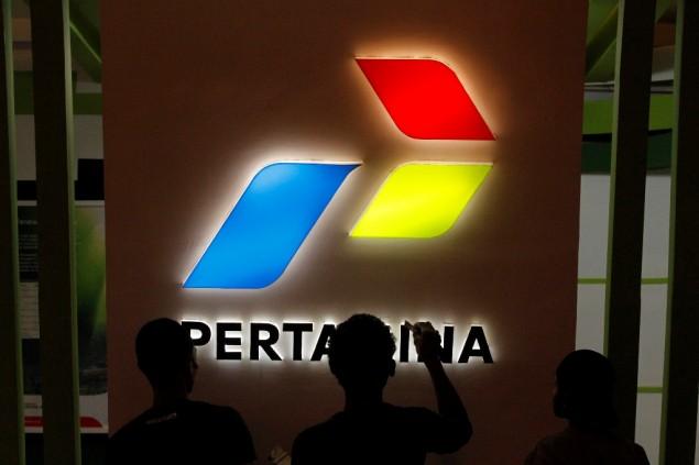 Ilustrasi logo PT Pertamina (Persero)   Foto : Istimewa