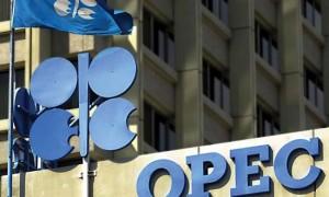 OPEC | Foto : Istimewa