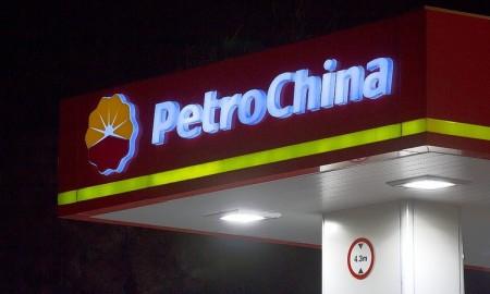PetroChina | Photos : Wall Street Journal
