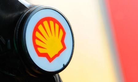 Royal Dutch Shell Plc   Photos : Venture Capital Post