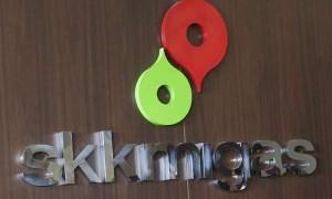 SKK Migas. | Foto : Istimewa.