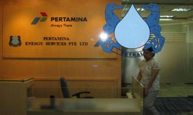 Kantor petral di Singapura   Istimewa